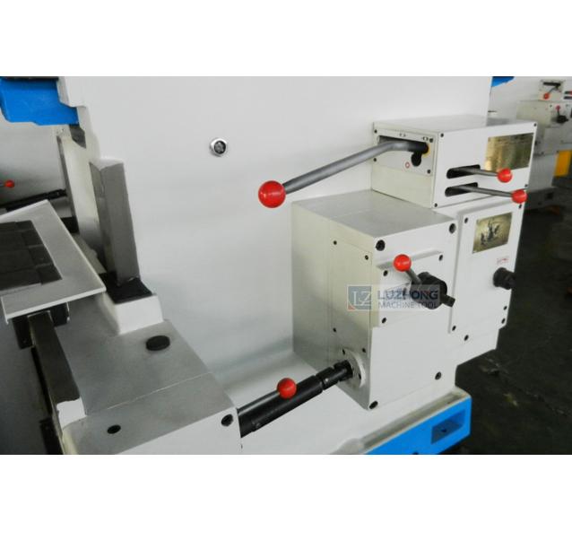 BC60100 Metal Shaper Machine