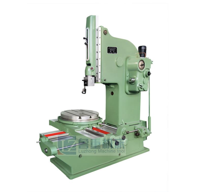 B5020 Vertical Slotting Machine
