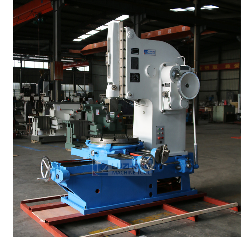 B5032 Vertical Slotting Machine