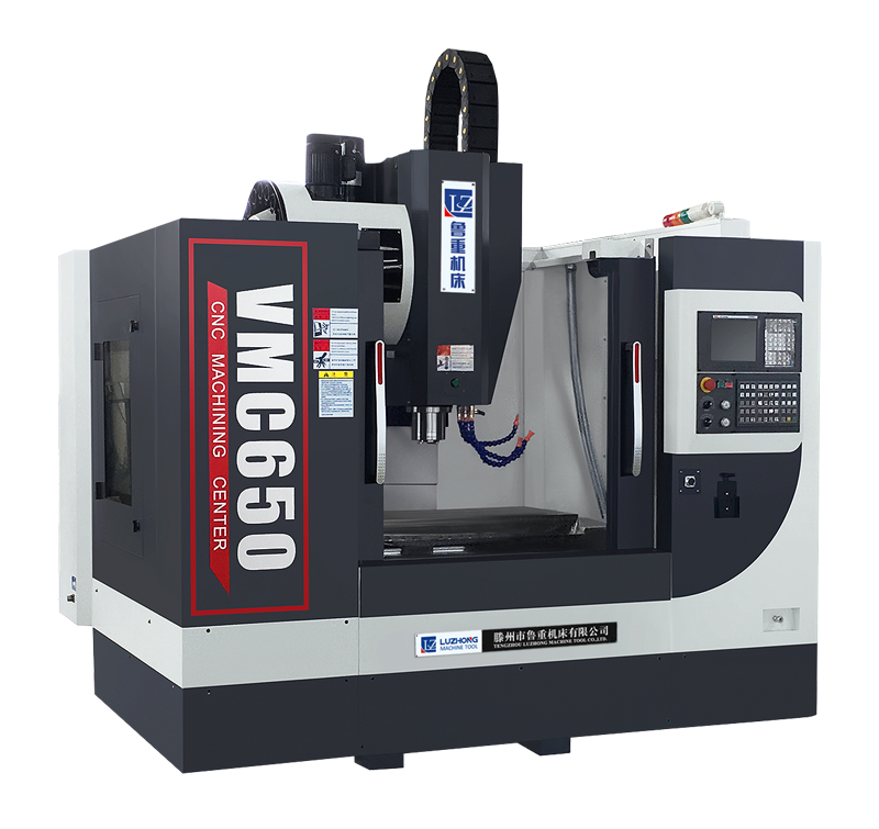 VMC650 CNC Milling Machine
