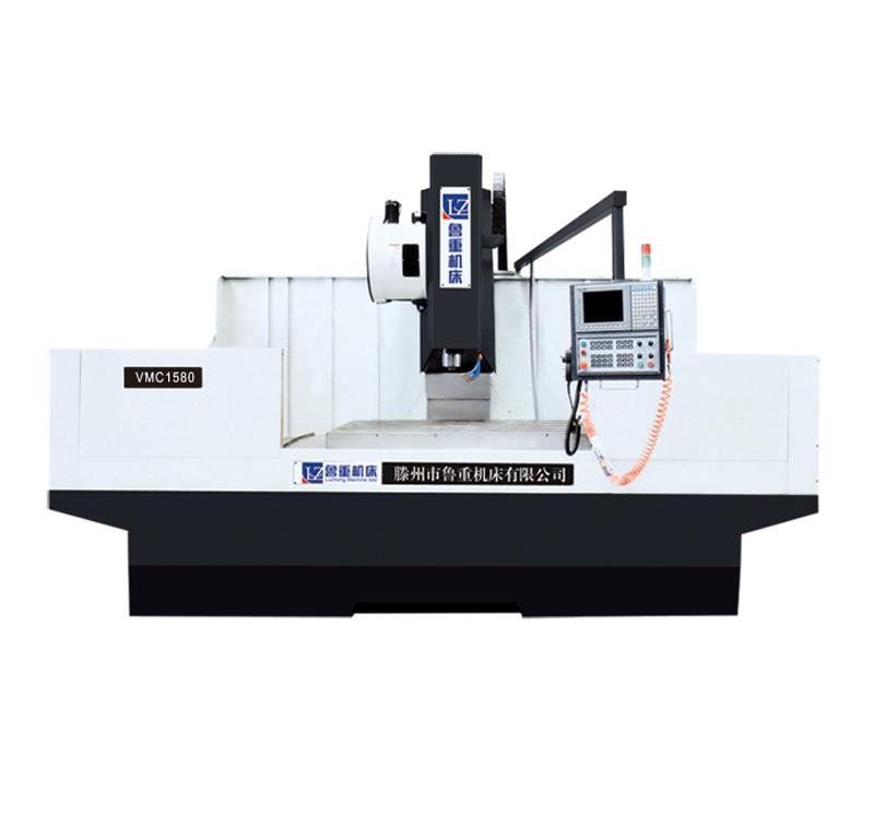 VMC1580 CNC Milling Machine