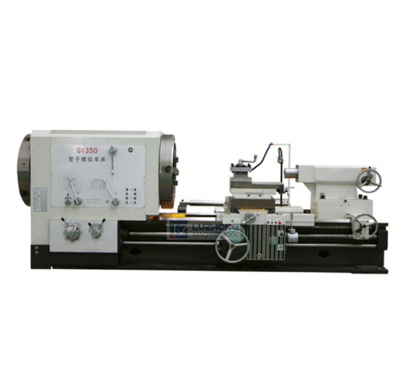 Q1350 Pipe Threading Lathe Machine