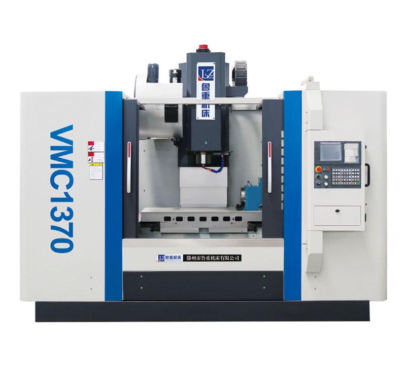 VMC1370 CNC Milling Machine